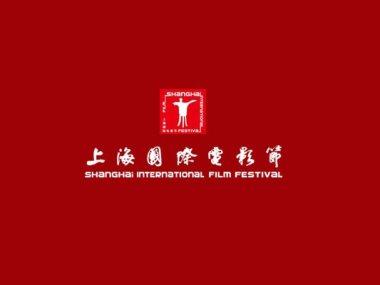 مهرجان شنغهاى