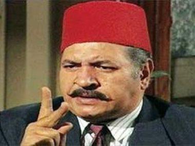 سيد عبد الكريم