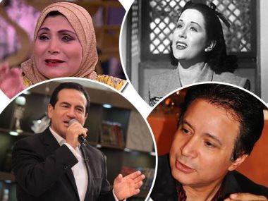ليلى مراد ووفاطمة عيد ومحمد ثروت وايمان بحر درويش