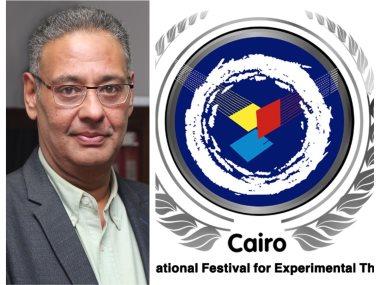 الدكتور علاء عبد العزيز رئيس مهرجان القاهرة الدولي للمسرح التجريبي