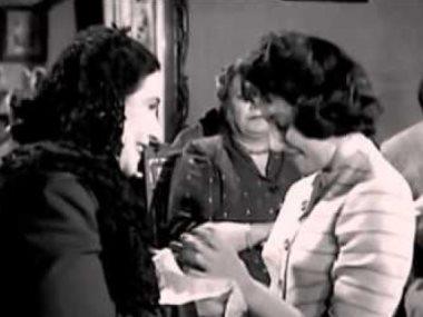 مشهد من فيلم هذا هو الحب