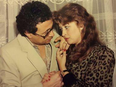 فايزة كمال مع زوجها