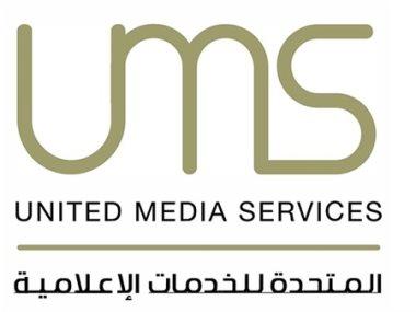الشركة المتحدة للخدمات الاعلامية