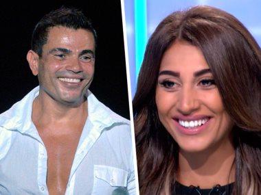 دينا الشربينى و عمرو دياب