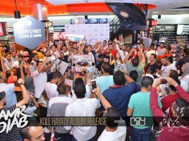 الاحتفال بالبوم عمرو دياب