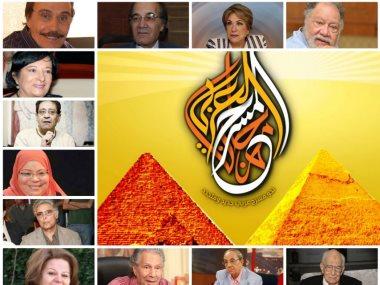 مؤتمر صحفي بمهرجان المسرح العربي