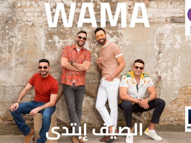فريق واما