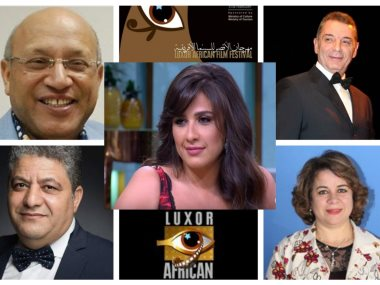 تكريمات مهرجان الأقصر للسينما الافريقية