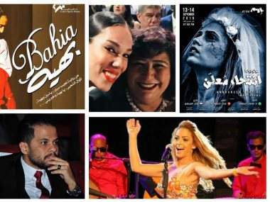 مهرجان القاهرة الدولي للمسرح التجريبى