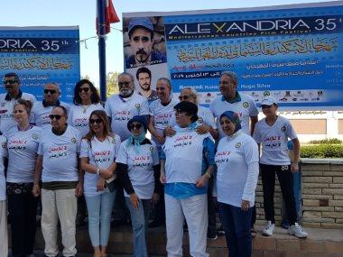 وقفة بمهرجان الإسكندرية
