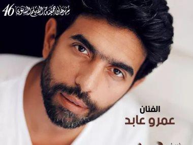 عمرو عابد