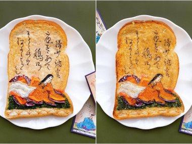 لوحة فنية على الطعام