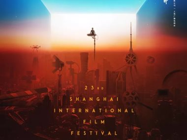 مهرجان شنغهاي السينمائي