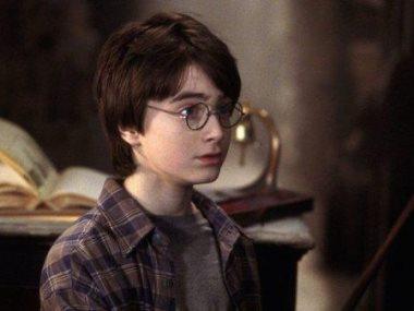 هارى بوتر