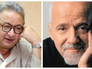 باولو كويلو و نور الشريف