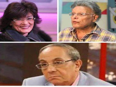 سماح أنور وأشرف عبد الغفور وسمير العصفورى
