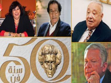 تكريم 4 وزراء ثقافة