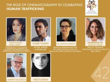 أيام القاهرة لصناعة السينما