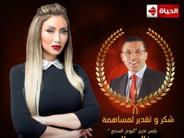 خالد صلاح وريهام سعيد