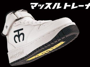 حذاء رياضى