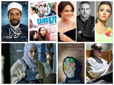 المشاركة المصرية بمهرجان منارات السينما المتوسطية
