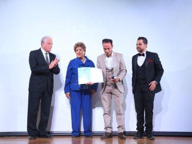 جانب من حفل توزيع الجوائز