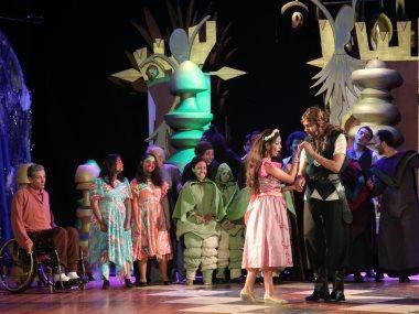 مسرحية أوبرا بنت عربى