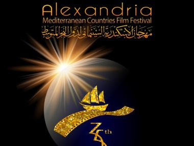 أفيش مهرجان الإسكندرية الدورة 35