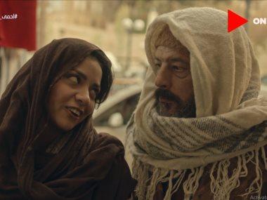 عمرو عبد الجليل وسهر الصايغ فى مسلسل النهاية