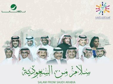 سلام من السعودية