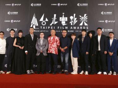 مهرجان Taipei السينمائى