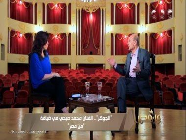 محمد صبحى و ريهام إبراهيم