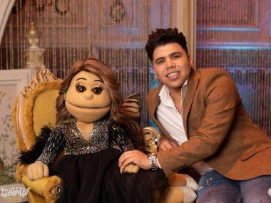 عمر كمال وأبلة فاهيتا