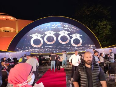حفل ختام مهرجان الموسيقي العربية