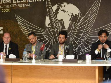 مهرجان شرم الشيخ الدولى للمسرح