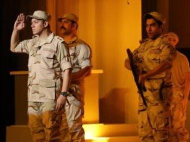 مسرحية الوصية على المسرح القومى
