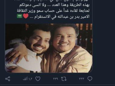 محمد عبده وترك ال الشيخ