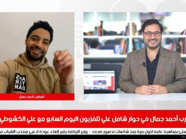 أحمد جمال و على الكشوطى