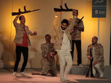 مسرحية ولاد البلد