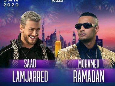 محمد رمضان وسعد لمجرد