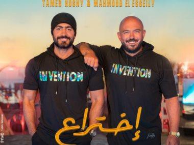 محمود العسيلى وتامر حسنى