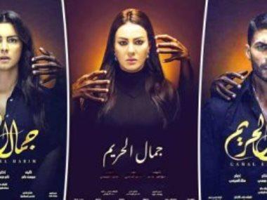 خالد سليم ودينا فؤاد ونور