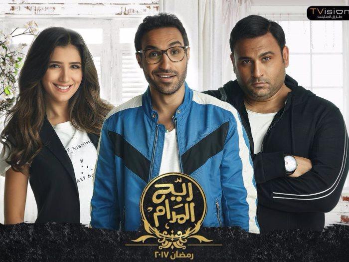الحلقة 1 من ريح المدامأحمد عنتيل الكى جى وزوجته تتعرض
