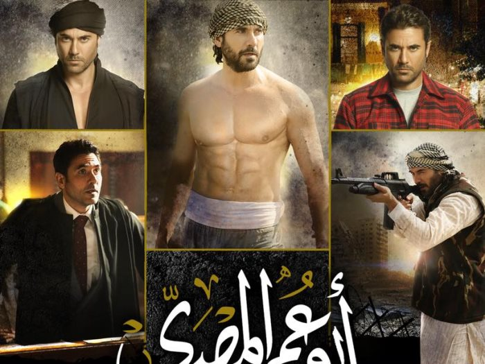 مسلسل أبو عمر المصرى اغتصاب ابن أحمد عز فى الحلقات الأولى عين