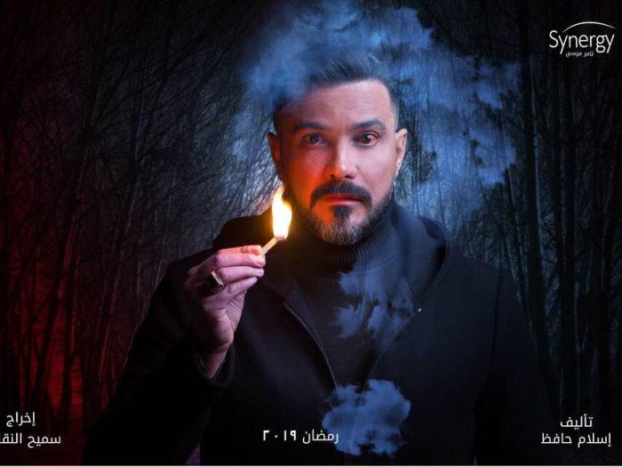 محمد رجب من مسلسل علامة استفهام