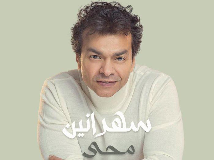 محمد محيي