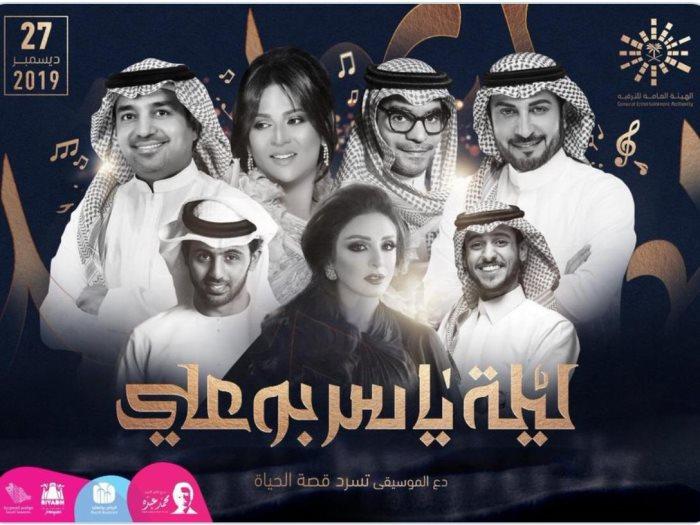 أنغام وراشد الماجد ونوال الكويتية