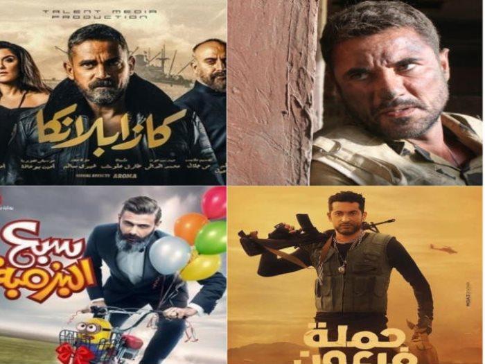 افلام عيد الفطر
