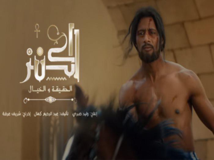 محمد رمضان يتحدى بدور الأب وابنه فى الكنز بعد الشقيقين بـ الأسطورة عين