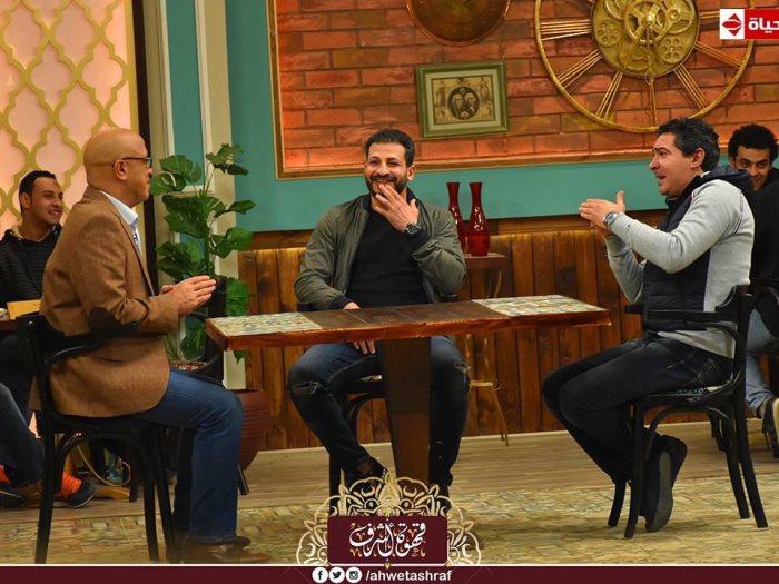 محمد بركات وسيد معوض مع أشرف عبد الباقى